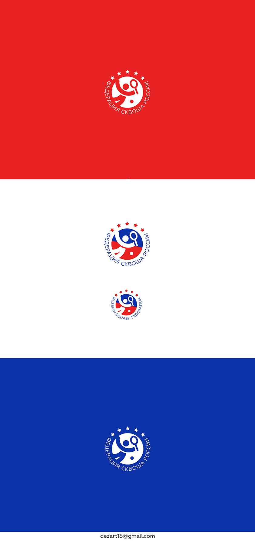 Разработать логотип для Федерации сквоша России фото f_9715f37ee9899d17.jpg