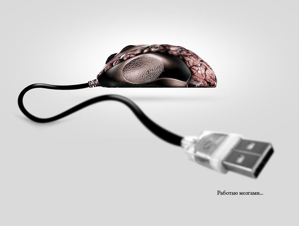 Мозги с интерфесом usb