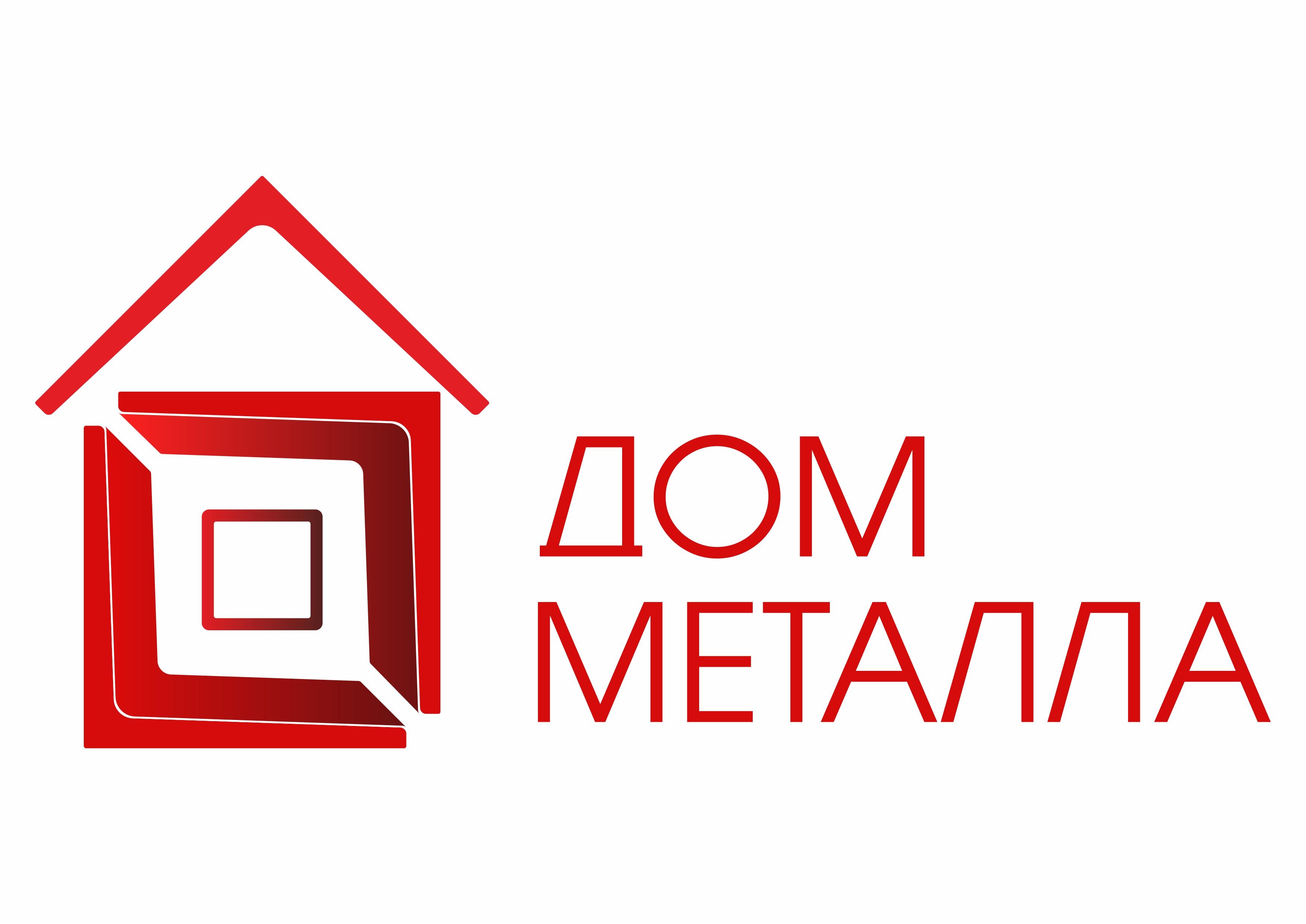 Разработка логотипа фото f_1255c5acf3775d72.jpg