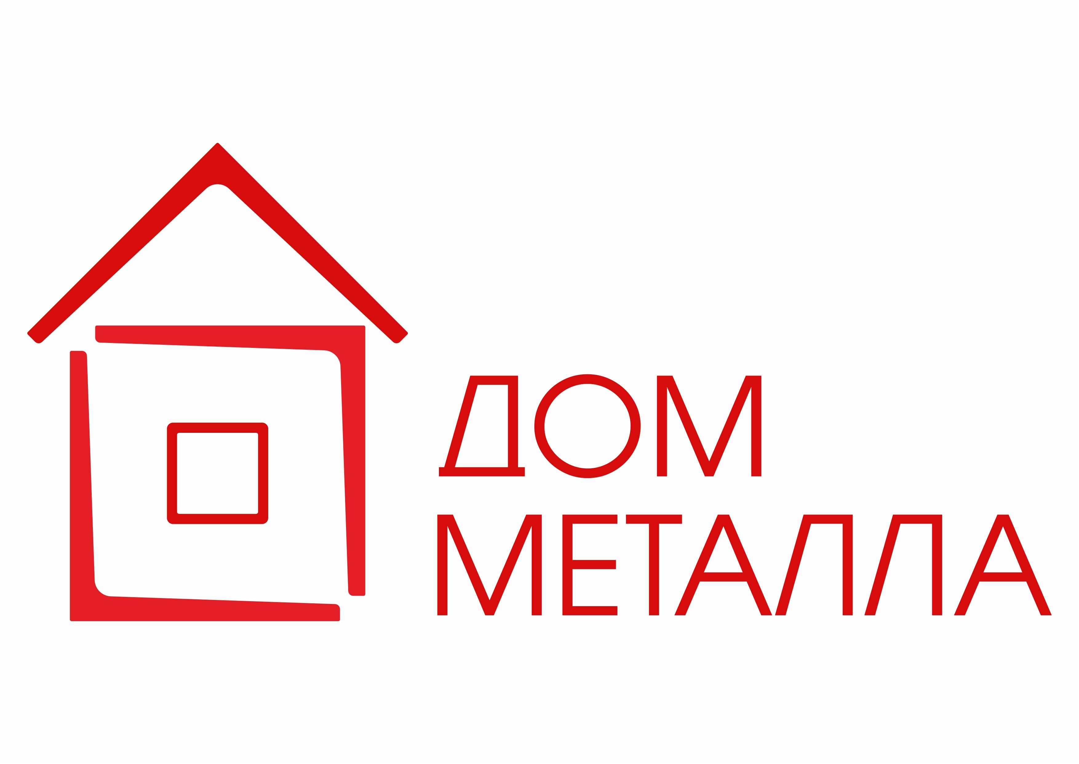 Разработка логотипа фото f_5835c5acf3022c4a.jpg