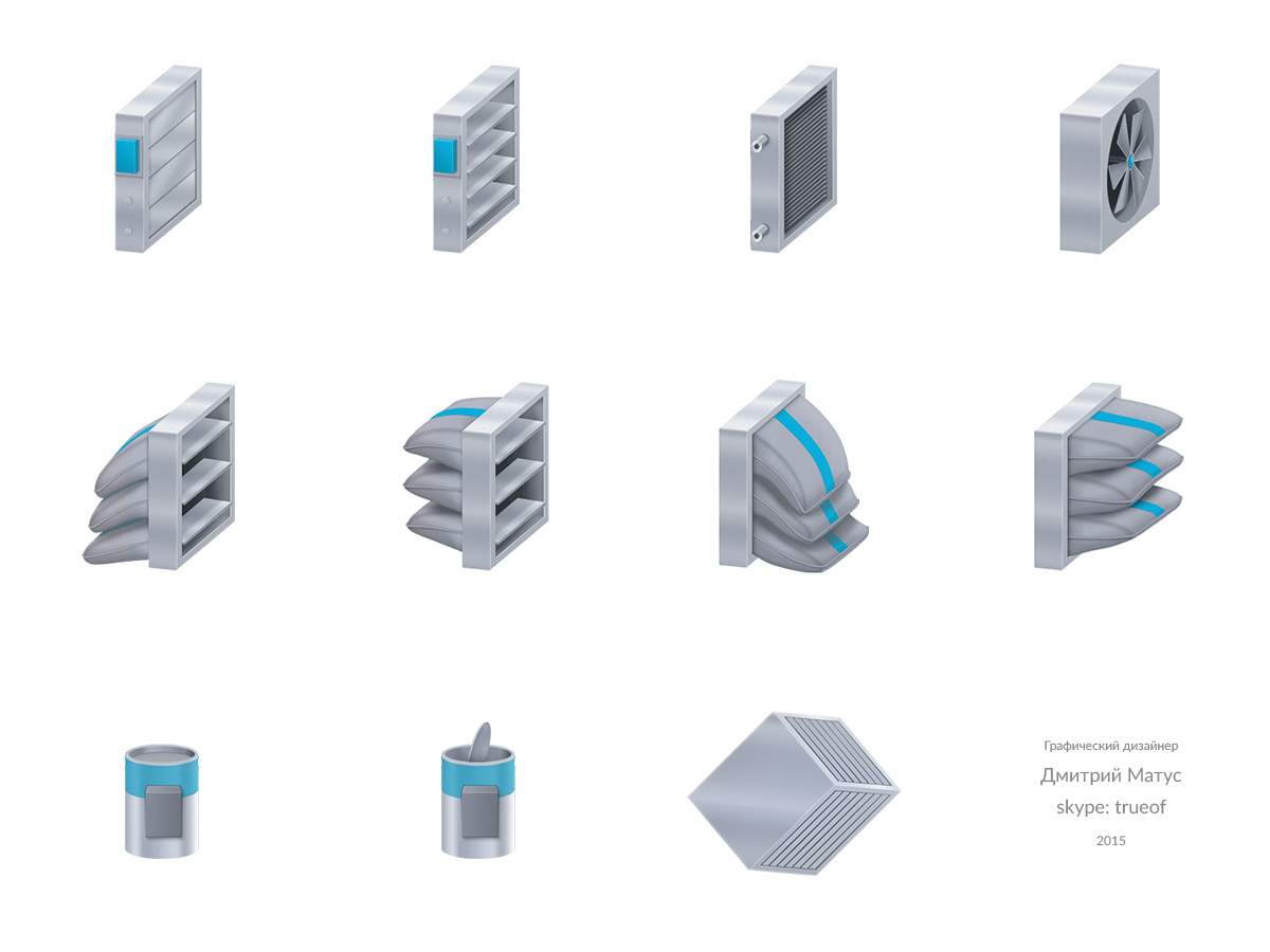 Сет иконок - Вентиляционные системы