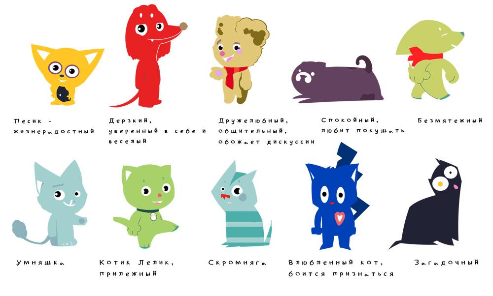 Коллекция 2D персонажей животных. фото f_0195977b4a6a5d81.jpg