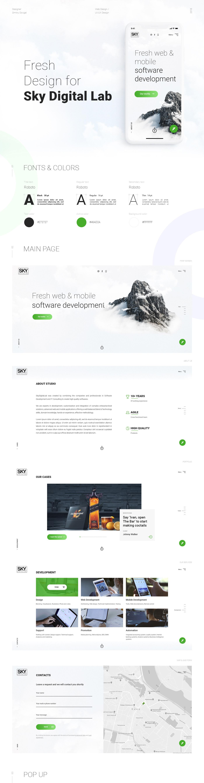 Digital Agency - SkyDigitalLab