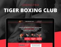 Landing Page Fitness Club. FREE PSD.