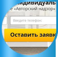 Landing Page. Дизайн интерьера