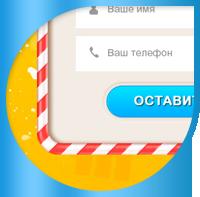 Landing Page. Орагнизация детских праздников