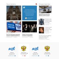 Сайт уполномоченного по правам человека РФ