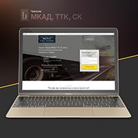Landing Page: МКАД, ТТК, СК