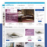 Дизайн сайта магазина «Здоровый сон»