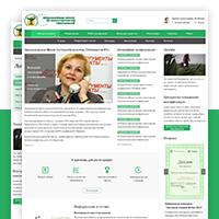 Сайт школы гепатологов