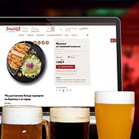 Пивной ресторан с крафтовым пивом