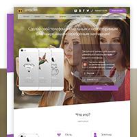 "Landing page ""AppSilver"" аксессуары для iphone"
