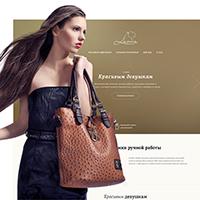 Одностраничный каталог сумок Liona Bags