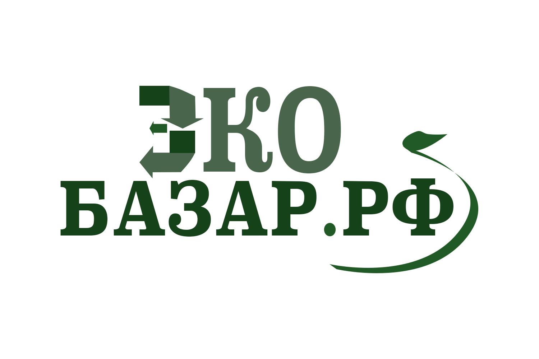 Логотип компании натуральных (фермерских) продуктов фото f_262593fc8102a976.jpg