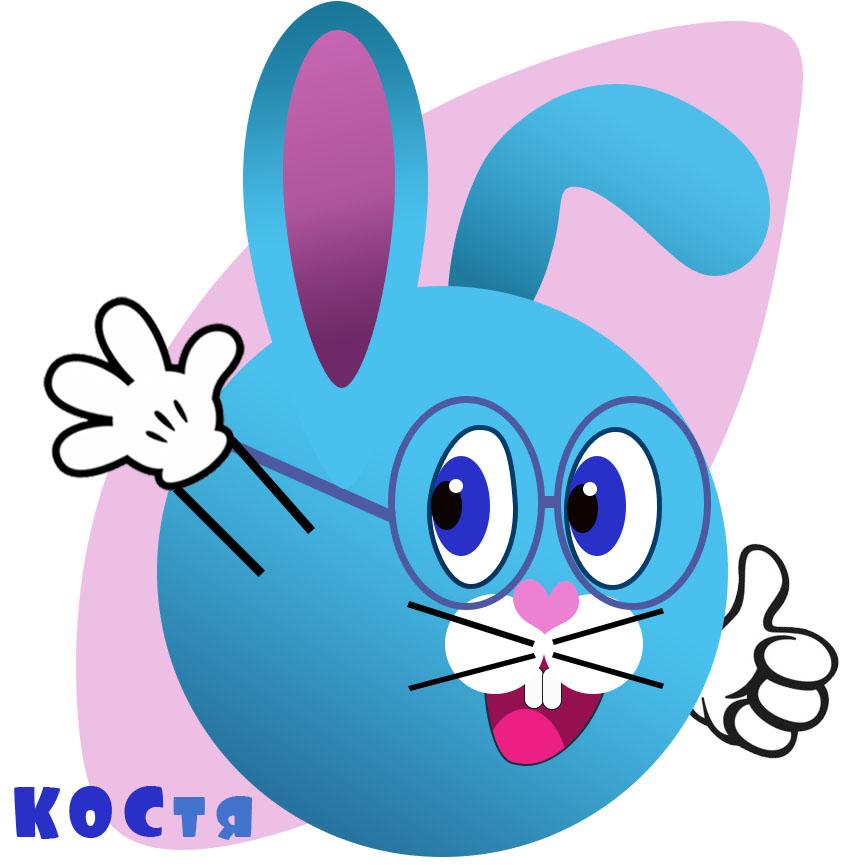 Логотип, стиль для детского игрового центра. фото f_1175a4e5de9eead4.jpg