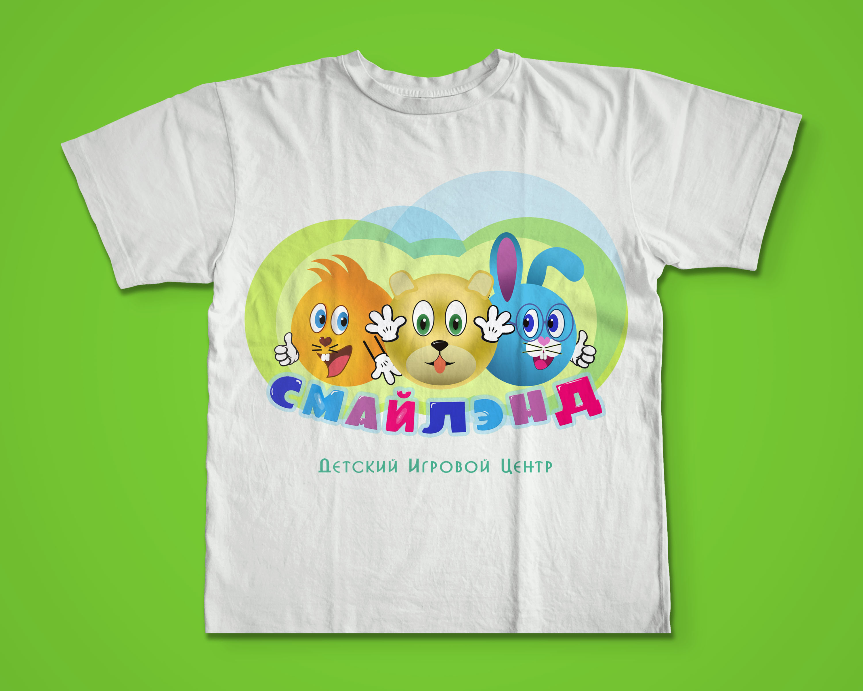 Логотип, стиль для детского игрового центра. фото f_2145a4e673184962.jpg