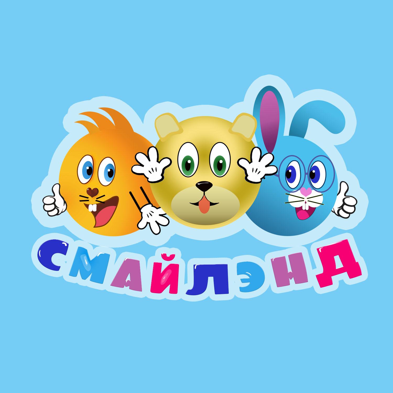Логотип, стиль для детского игрового центра. фото f_6165a4e8b869ea26.jpg