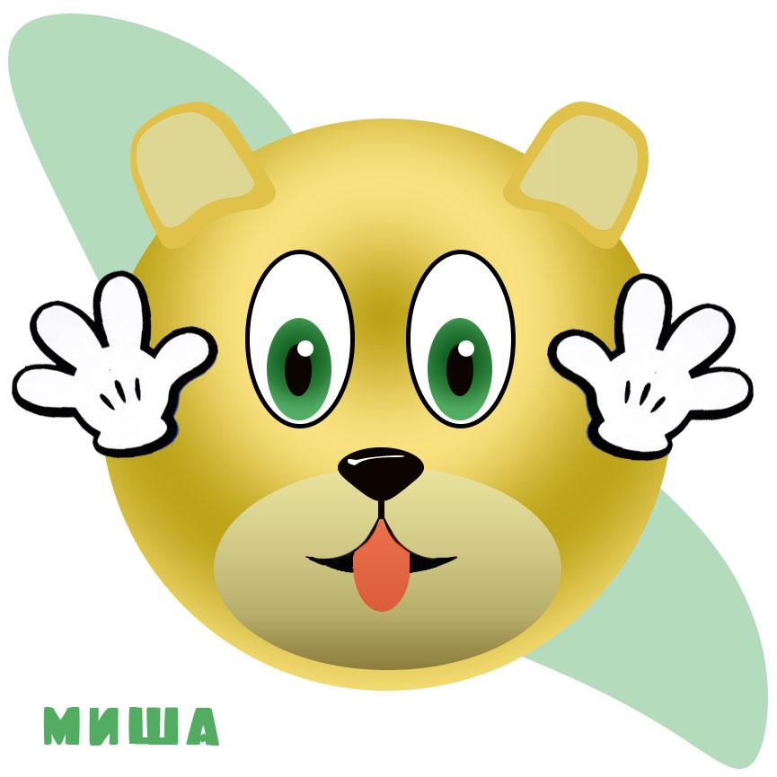 Логотип, стиль для детского игрового центра. фото f_6925a4e5bdda05e7.jpg