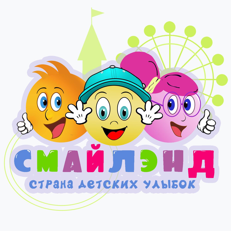 Логотип, стиль для детского игрового центра. фото f_7475a4f79a21a7fc.jpg