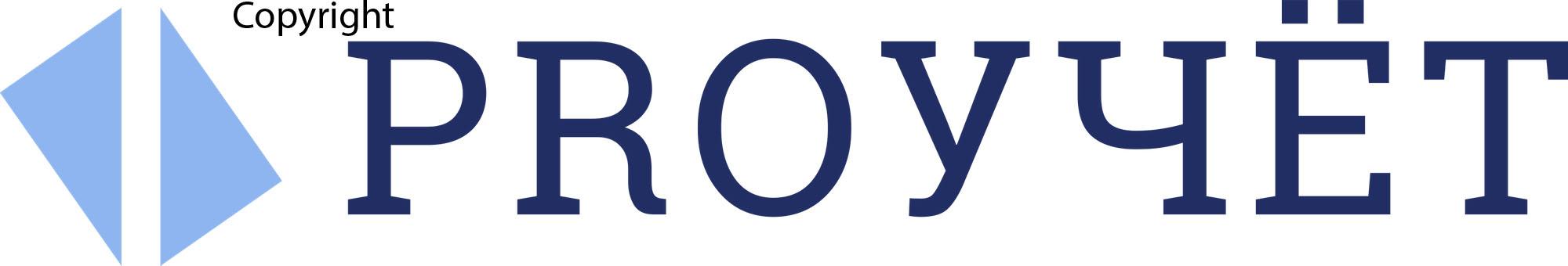 Разработка логотипа с фирменным знаком для Бухгалтерской ком фото f_8775f957979035b6.jpg