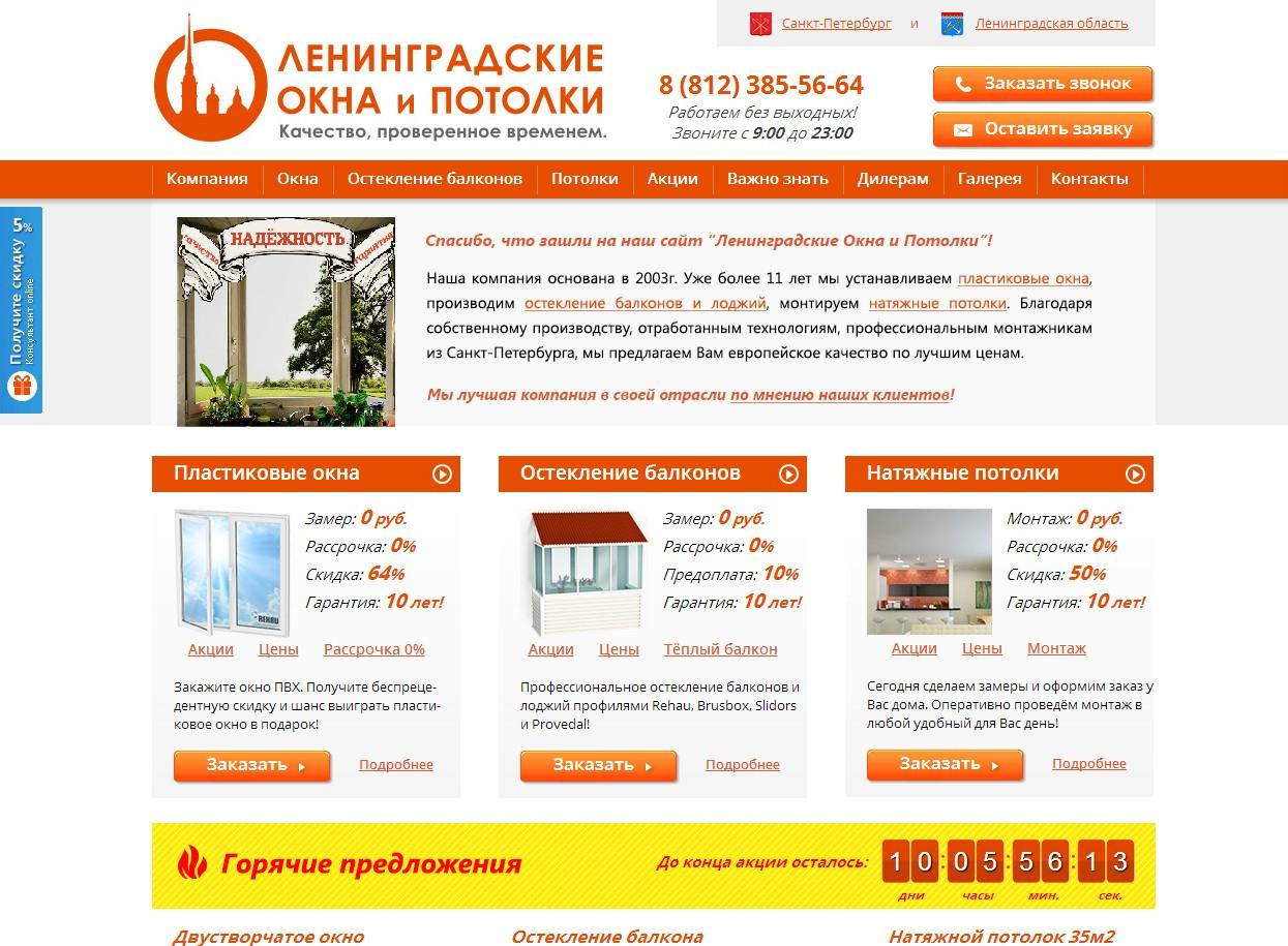 Иллюстрация/картинка для главной страницы сайта фото f_57253ff228c375ed.jpg