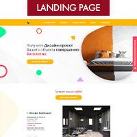 Лендинг для дизайнерского агенства