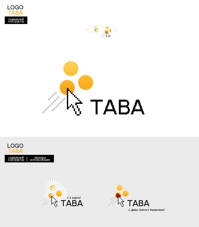 taba_1