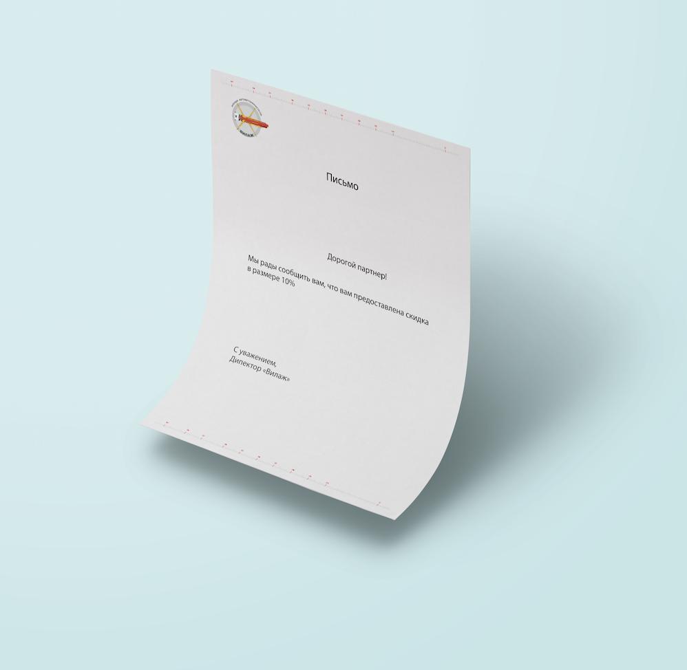 Разработать Брендбук с использованием готового логотипа фото f_0655fb8d71d16b19.png