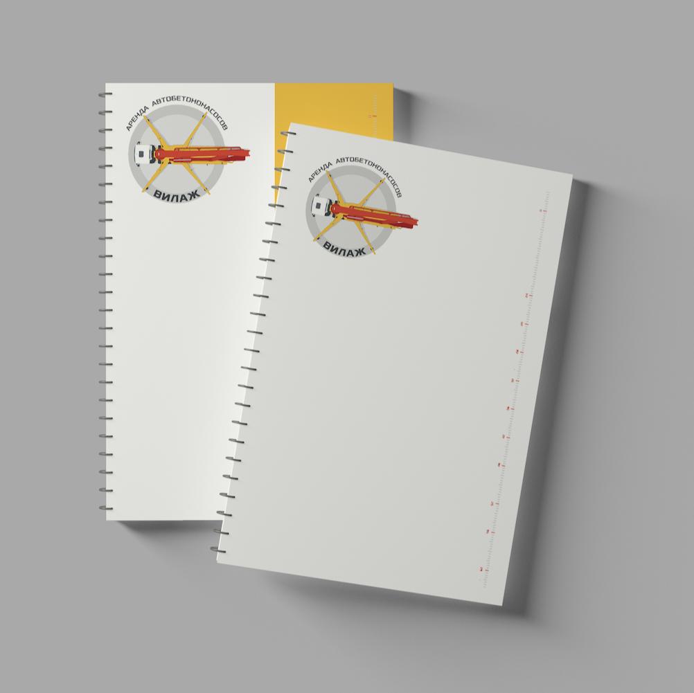 Разработать Брендбук с использованием готового логотипа фото f_6135fb8d71b3645b.png