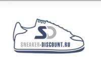 Продажа кроссовок по Москве - http://sneaker-discount.ru
