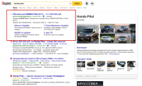 Автосалон по продаже авто HONDA PILOT