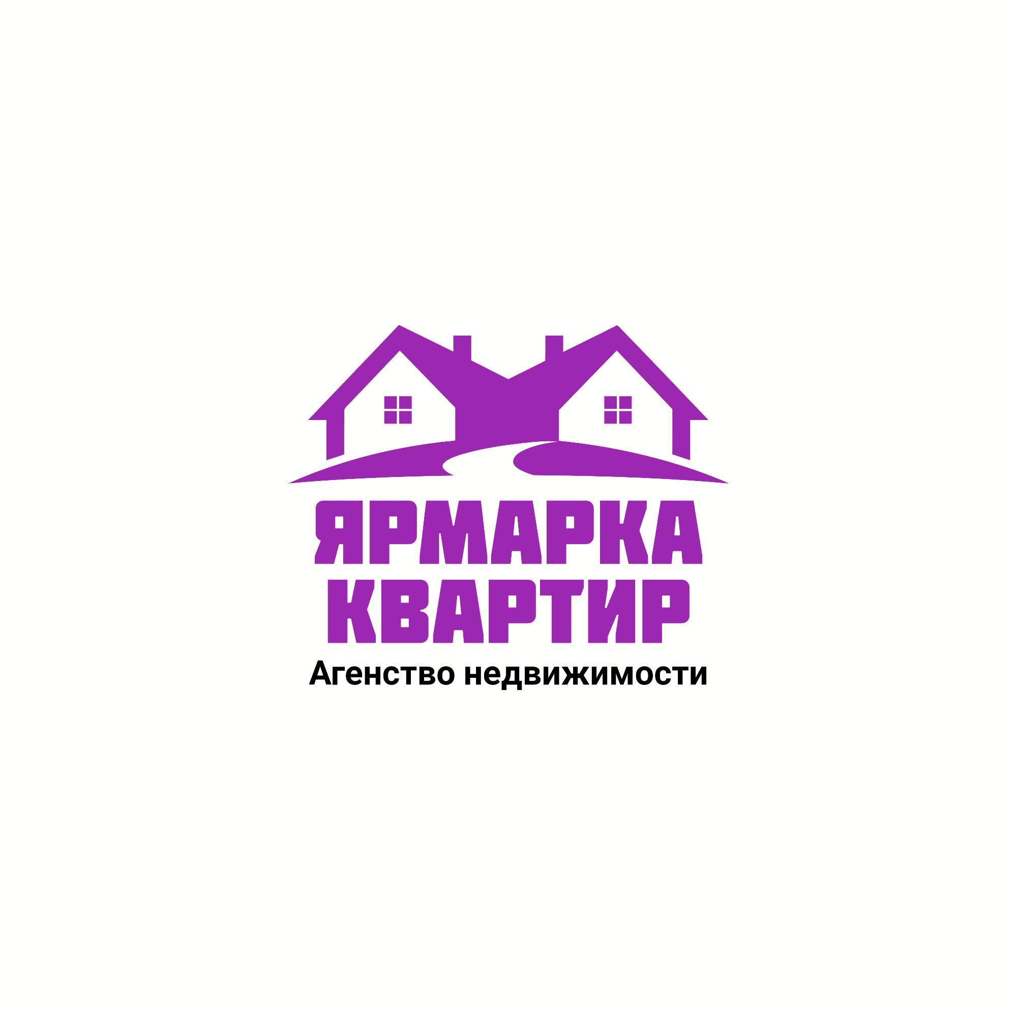 Создание логотипа, с вариантами для визитки и листовки фото f_26860057f7921dc3.jpg
