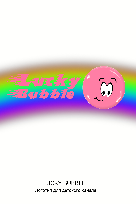 Разработка логотипа  фото f_4745fba61c98d85a.jpg