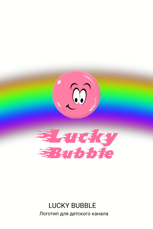 Разработка логотипа  фото f_9305fba6224aa903.jpg