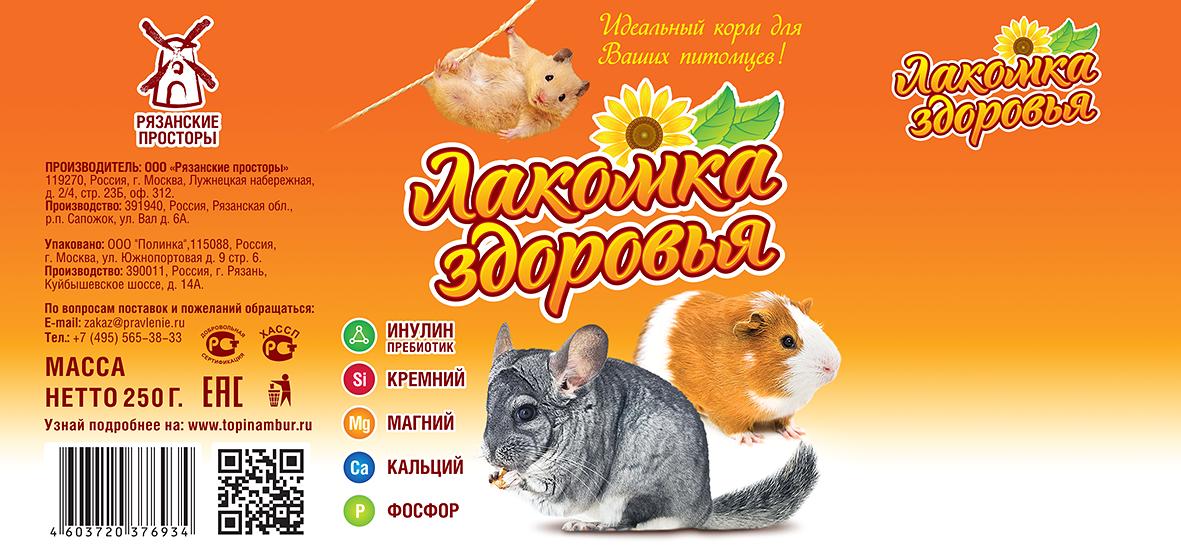 Дизайн этикетки на ПЭТ-банку лакомства для домашних грызунов фото f_24153b2c5d927c28.png