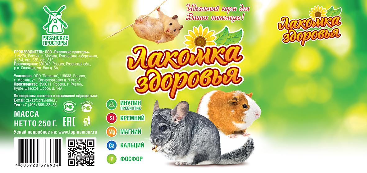 Дизайн этикетки на ПЭТ-банку лакомства для домашних грызунов фото f_38053b2c5ec35389.png