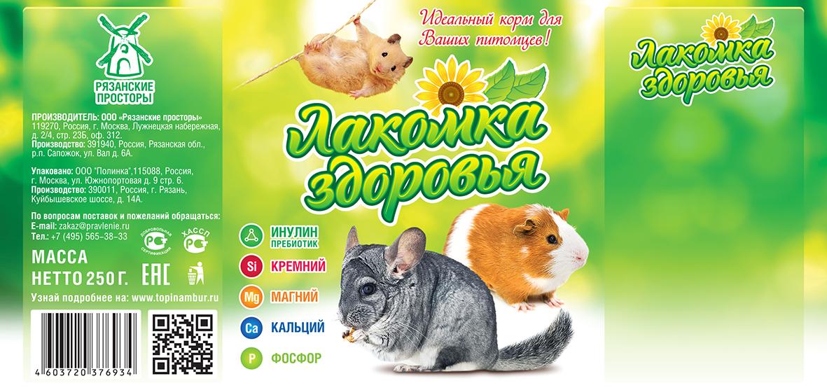 Дизайн этикетки на ПЭТ-банку лакомства для домашних грызунов фото f_80453b44ec0beeb0.png