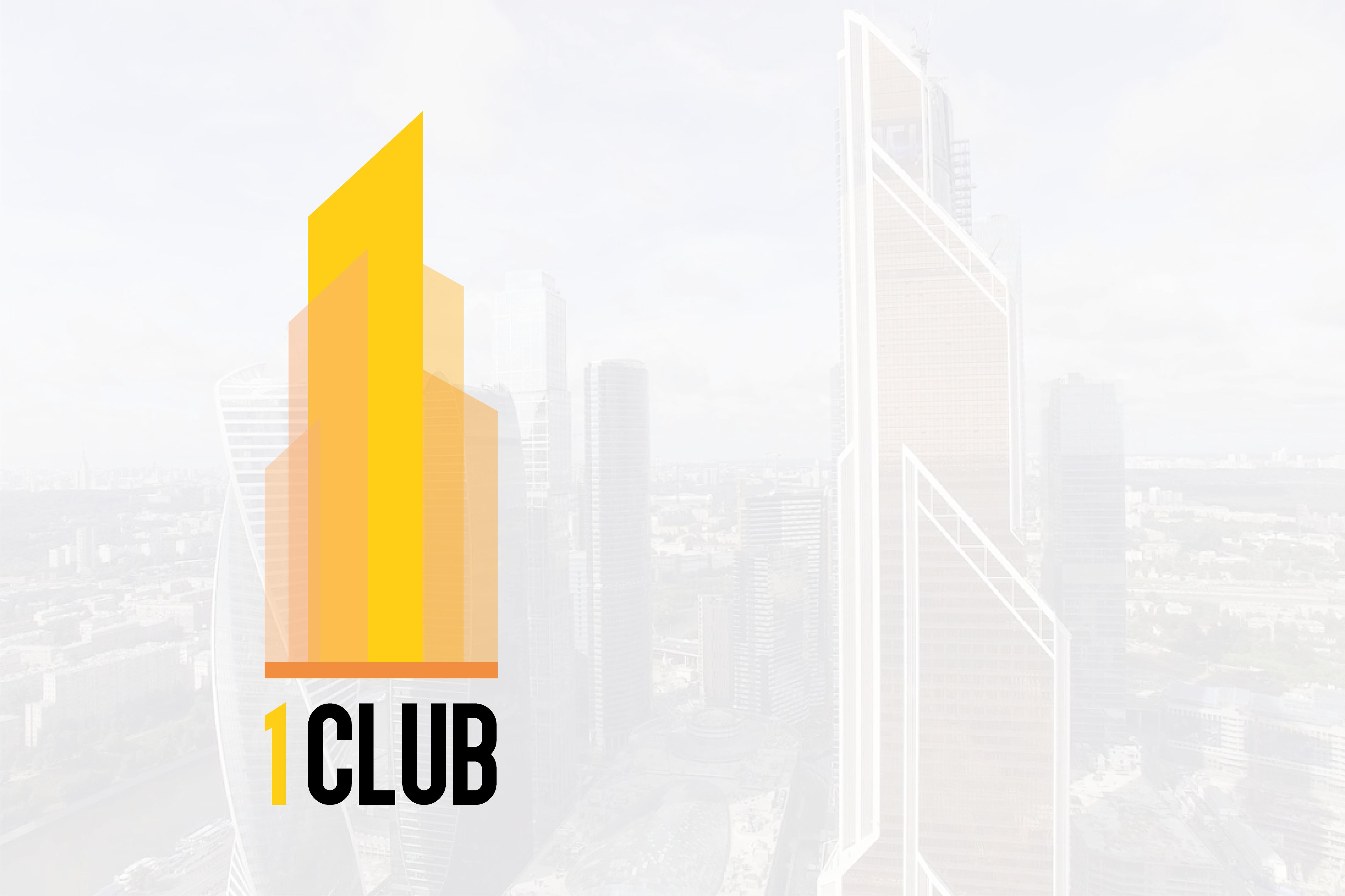 Логотип делового клуба фото f_0815f85dd196aef7.png