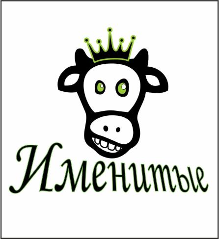 Логотип и фирменный стиль продуктов питания фото f_9665bbb0adca918f.jpg