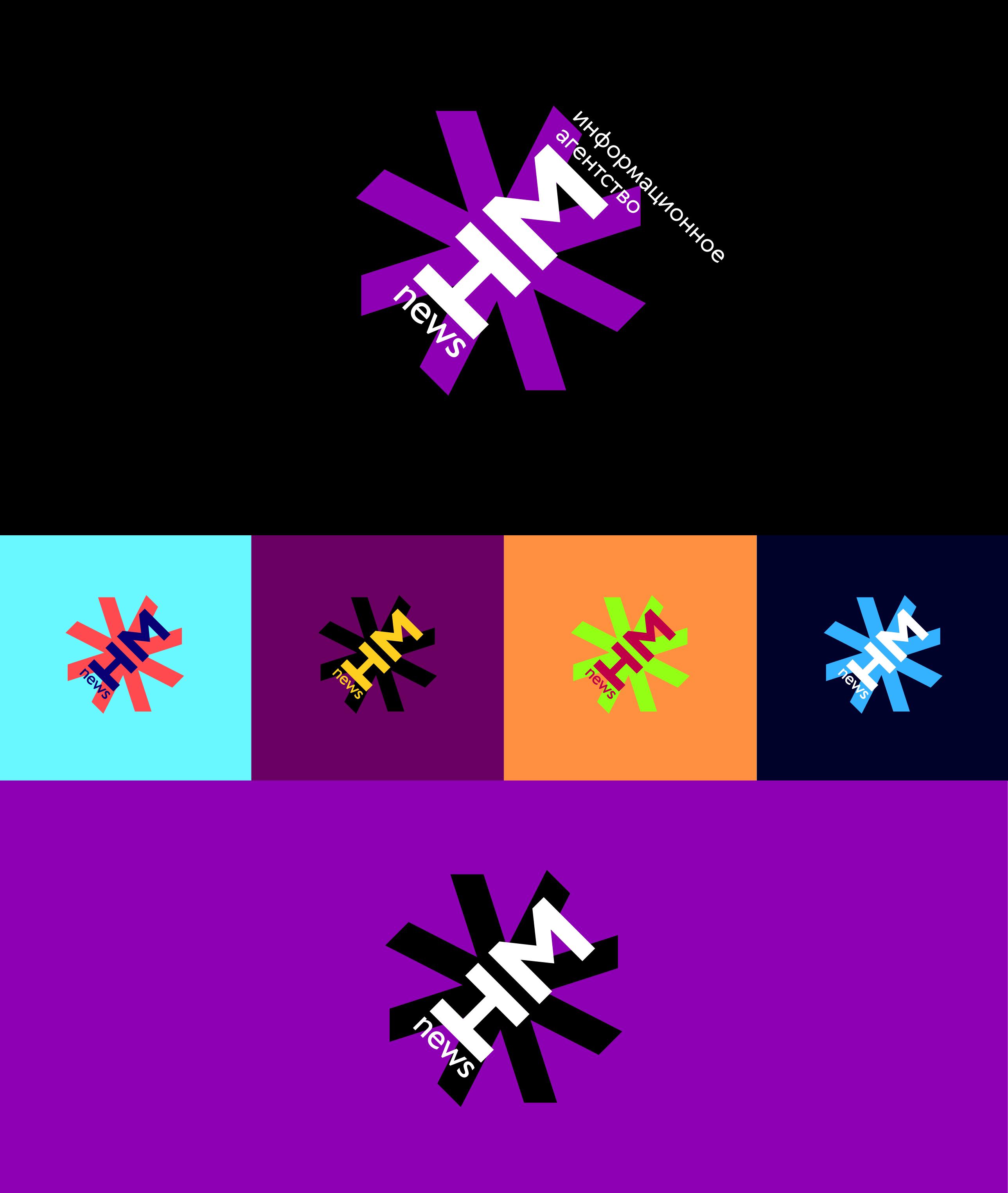 Логотип для информационного агентства фото f_0215aa93b7706e61.jpg