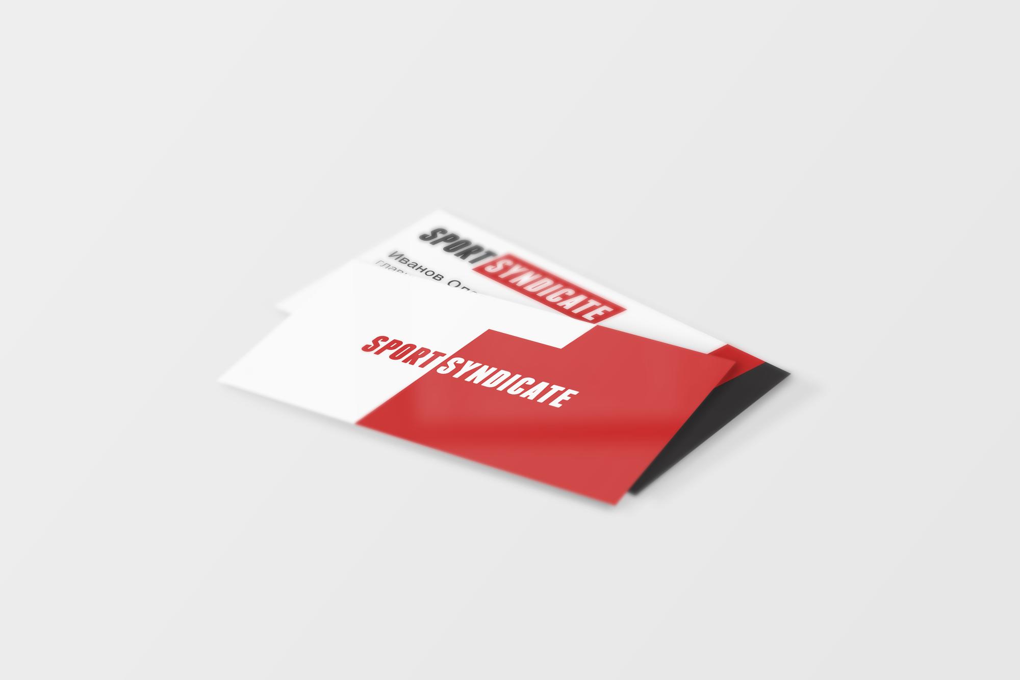 Создать логотип для сети магазинов спортивного питания фото f_0375978ea8cc1d6a.png