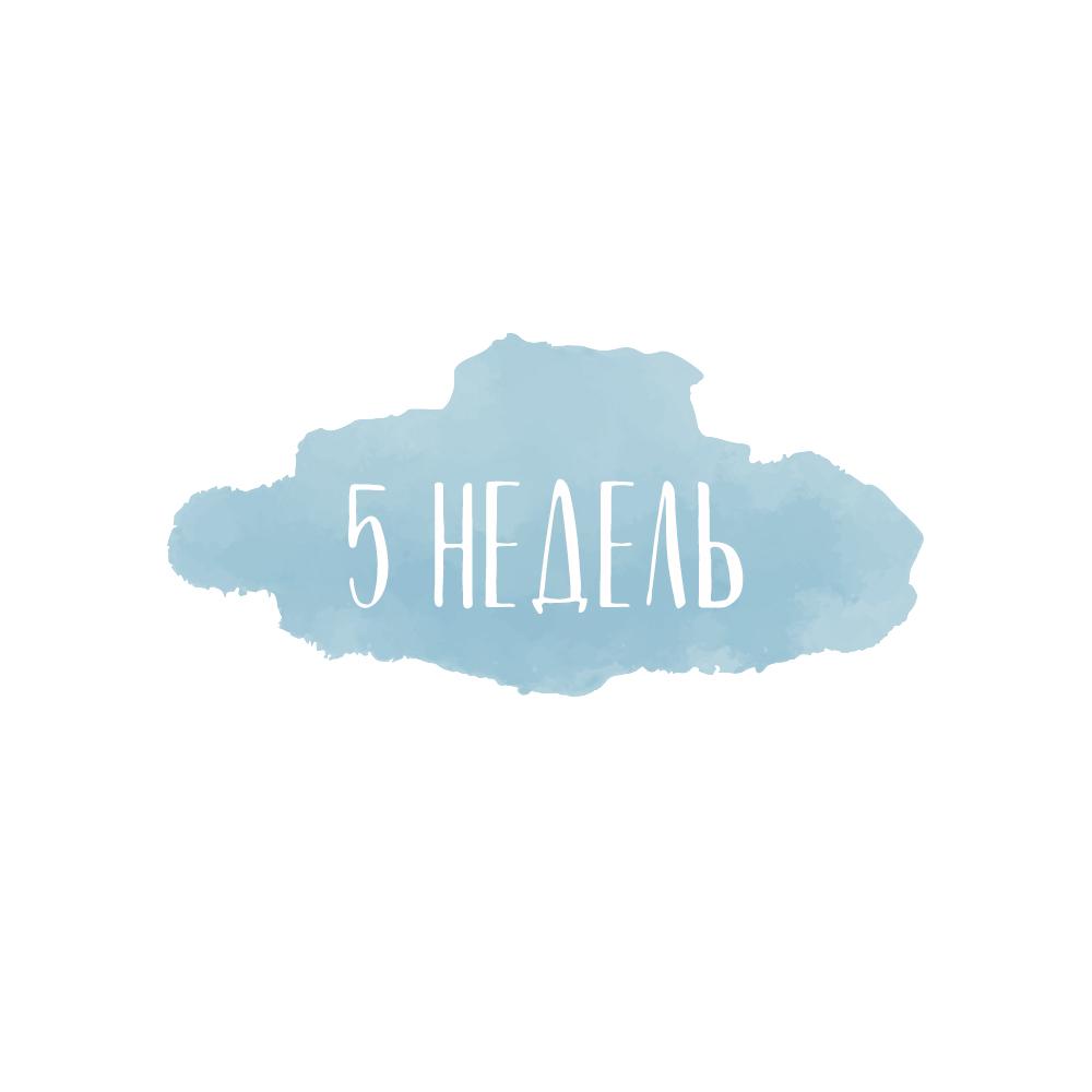 Логотип для кафе фото f_03859afbeb0b2179.jpg