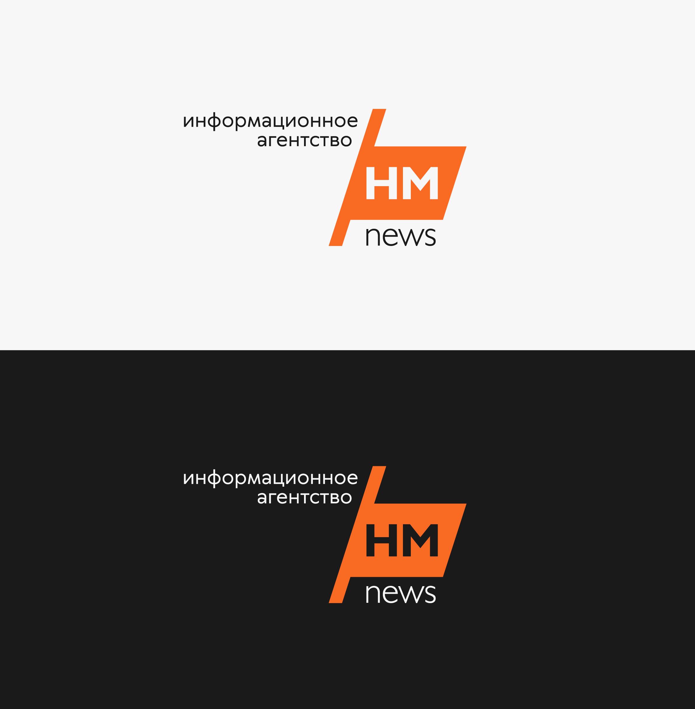 Логотип для информационного агентства фото f_1655aa93ac543308.jpg