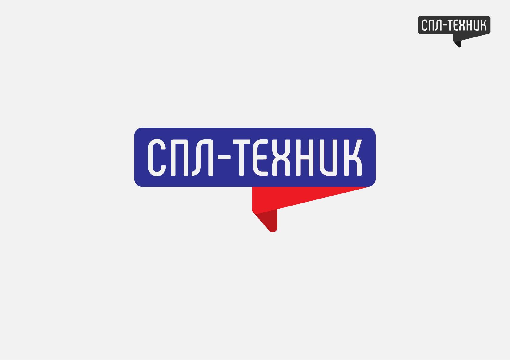 Разработка логотипа и фирменного стиля фото f_36259afb763f4043.jpg