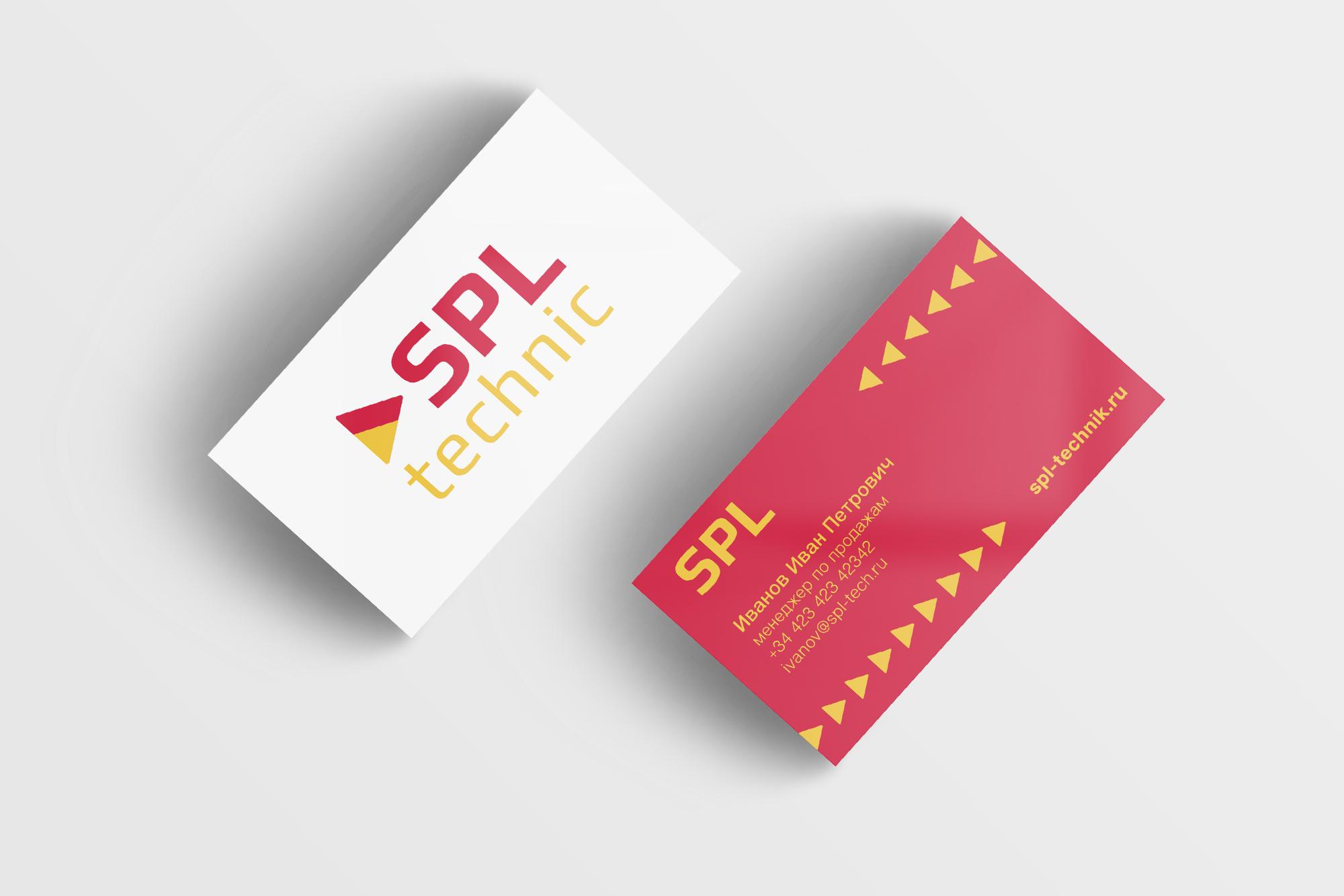 Разработка логотипа и фирменного стиля фото f_51059b6a44072fd6.jpg