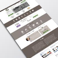 Дизайн интернет-магазина автозапчастей