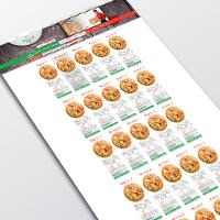 Дизайн сайта по доставки пиццы