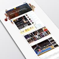 Сайт портал Федирации Баскетбола