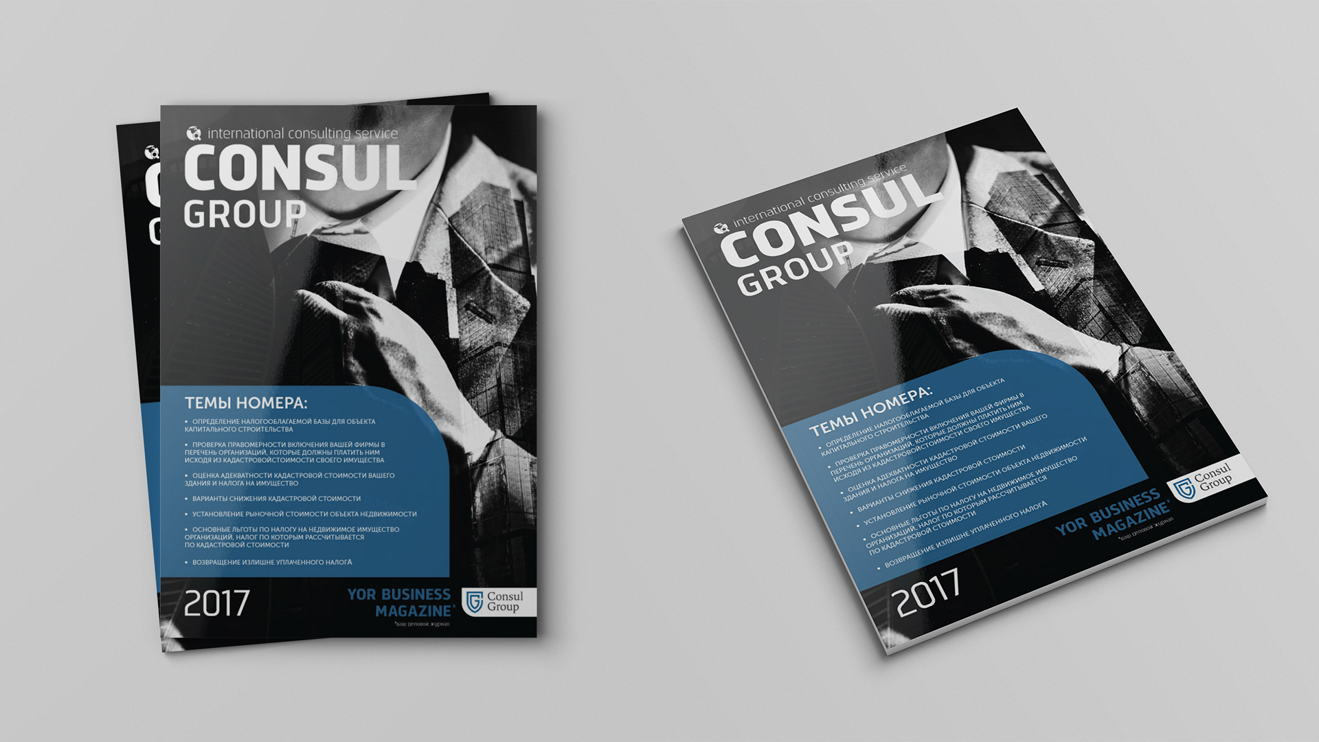 Разработка дизайна журнала фото f_05458749a2146a0c.jpg