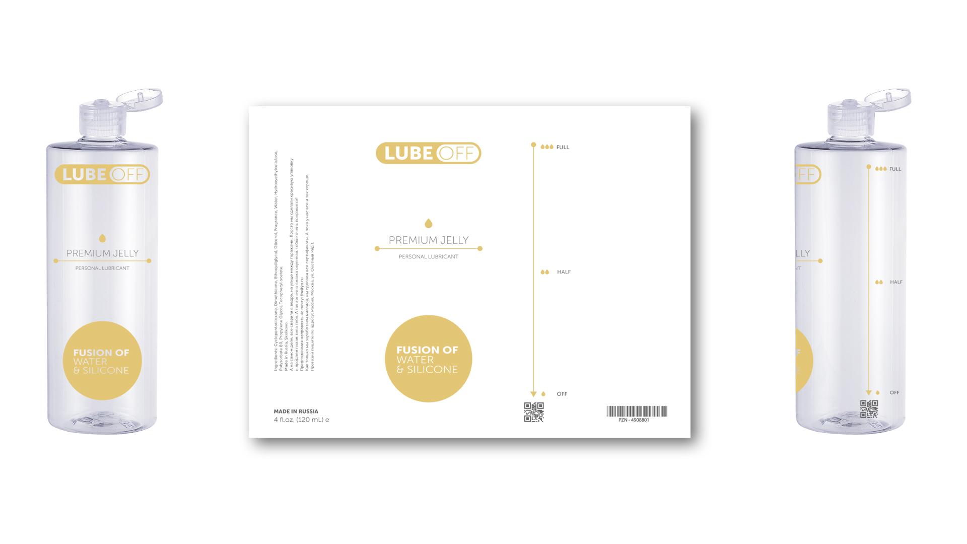Разработка этикетки интимного геля смазки + брендбук. фото f_1125864c1cd44933.jpg